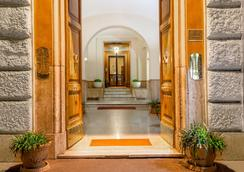 Ottaviano Guest House - Rome - Lobby