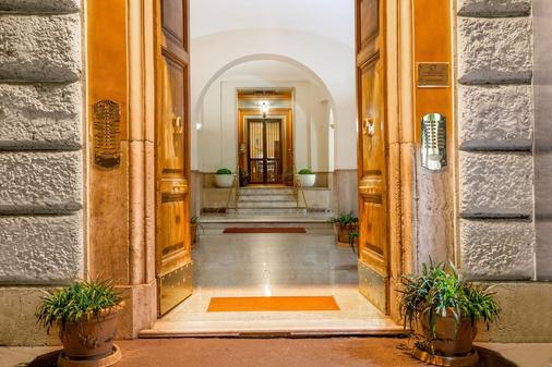 Ottaviano Guest House - Rome - Lobby