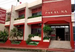 Hotel Pakal Na Tapachula - Tapachula - Outdoor view