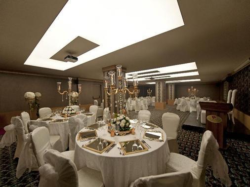 Ramada Istanbul Asia - Istanbul - Banquet hall
