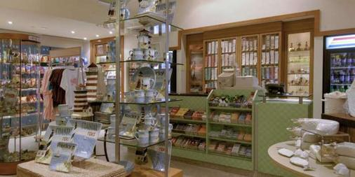 Harrah's Gulf Coast - Biloxi - Shop