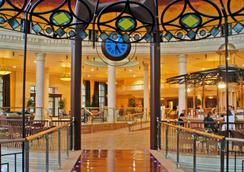 Hotel Cordial Mogán Playa - Puerto de Mogan - Lobby