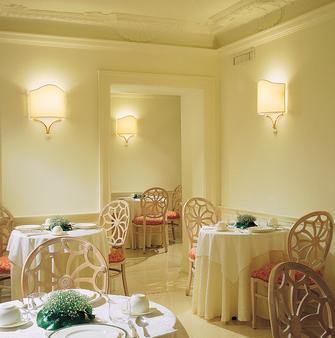 The Baileys Hotel - Rome - Rome - Restaurant