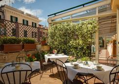Hotel Borromeo - Rome - Restaurant