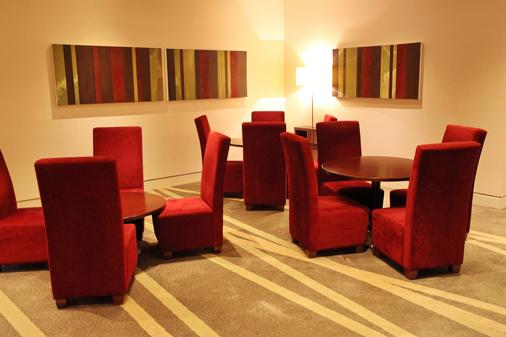 Holiday Inn Sofia - Sofia - Lobby