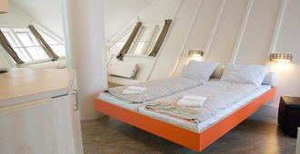 Stayokay Hostel Rotterdam - Rotterdam - Bedroom