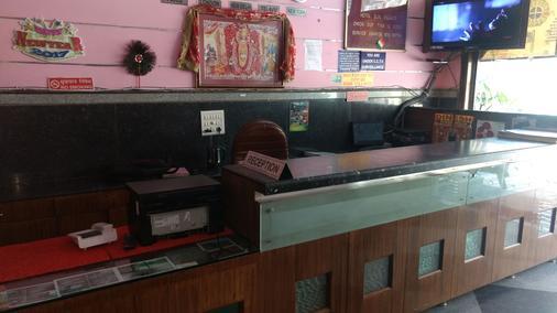 Hotel Sun Village - New Delhi - Front desk