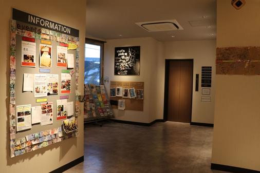 Emblem Hostel Nishiarai - Tokyo - Lobby