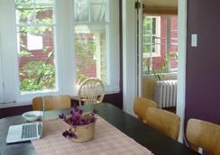 C'mon Inn Hostel - Moncton - Restaurant