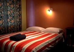 Ilam Motel - Christchurch - Bedroom