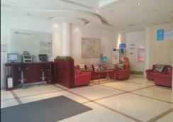 Hanting Express - Nantong - Business centre