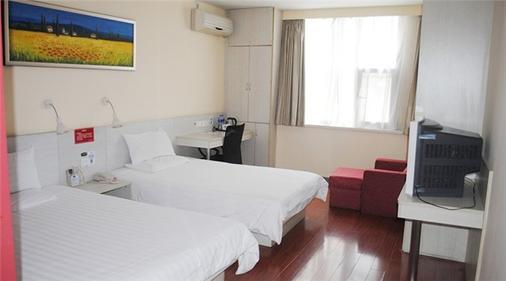 Hanting Hotel Lujiazui Software Park - Shanghai - Bedroom