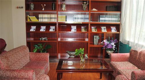 Hanting Hotel Lujiazui Software Park - Shanghai - Living room
