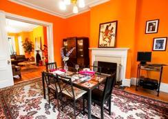 Ivy Mansion At Dupont Circle - Washington - Restaurant