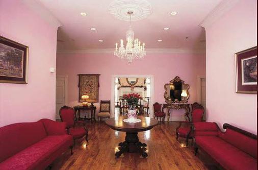 Hubbard Mansion B&B - New Orleans - Living room