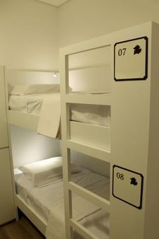 Hostel Grape Wine - Sao Paulo - Bedroom