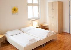 A&O Wien Stadthalle - Vienna - Bedroom