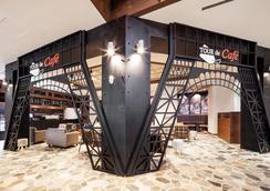 Center Mark Hotel - Seoul - Restaurant
