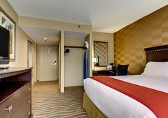 Holiday Inn Express Atlanta-Kennesaw - Kennesaw - Bedroom