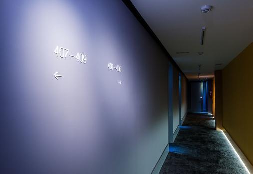 B&B Hotel Fuencarral 52 - Madrid - Hallway