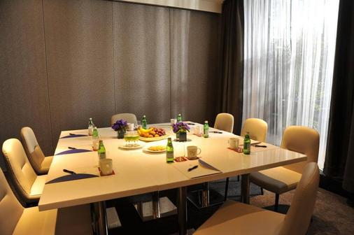Westgate Hotel - Taipei - Meeting room
