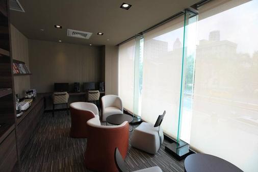Westgate Hotel - Taipei - Business centre