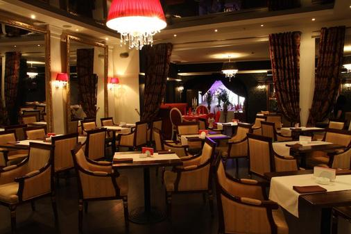 Hotel Mandarin Moscow - Moscow - Restaurant