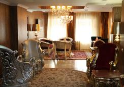 Hotel Mandarin Moscow - Moscow - Lounge