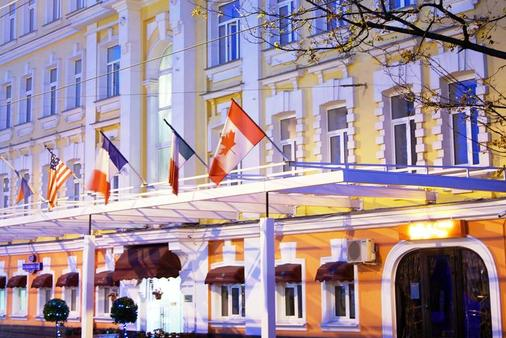 Hotel Mandarin Moscow - Moscow - Building