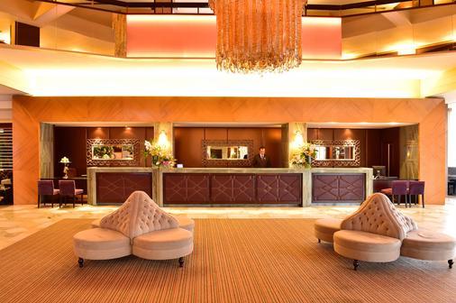 Pestana Carlton Madeira Ocean Resort Hotel - Funchal - Front desk