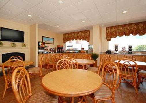 Comfort Inn Boardwalk - Ocean City - Dining room