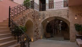 Serenissima Boutique Hotel - Chania - Building