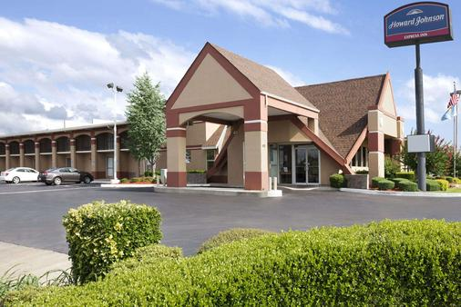 Howard Johnson by Wyndham Oklahoma City - Oklahoma City - Building
