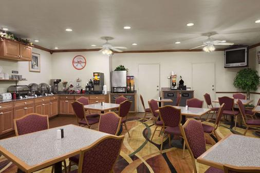 Howard Johnson by Wyndham Oklahoma City - Oklahoma City - Restaurant