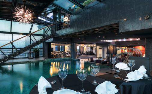 Hotel Arka - Skopje - Restaurant