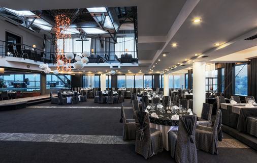 Hotel Arka - Skopje - Meeting room
