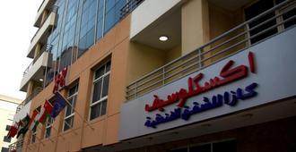 Xclusive Casa Hotel Apartments - Dubai - Building