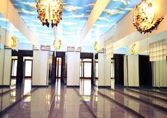 Best Hotel Agit Congress & Spa - Lublin - Lobby
