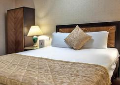 Hampstead Britannia Hotel - London - Bedroom
