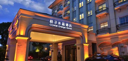 Crystal Orange Hotel Shanghai Kangqiao Branch - Shanghai - Building