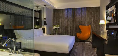 Crystal Orange Hotel Shanghai Kangqiao Branch - Shanghai - Bedroom