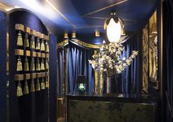 Maison Nabis by HappyCulture - Paris - Front desk