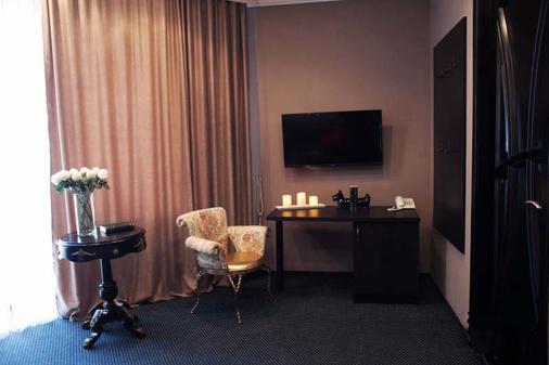 Shadow Boutique Hotel & Spa - Chisinau - Living room