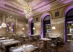Cosmopolitan Hotel Prague - Prague - Restaurant