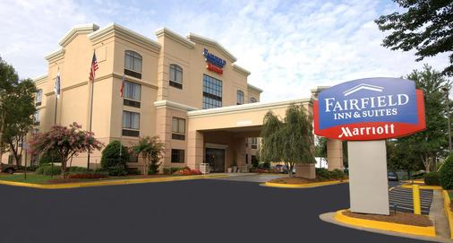 Fairfield Inn and Suites by Marriott Atlanta Airport South-Sullivan Road - College Park - Building