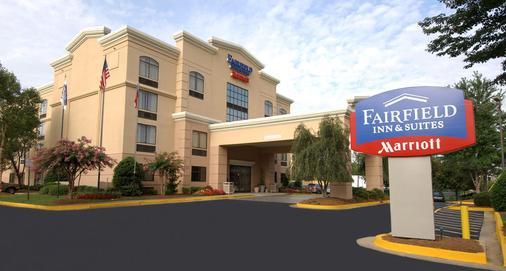 Fairfield Inn & Suites by Marriott Atlanta Airport South/Sullivan Road - College Park - Building