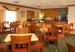 Fairfield Inn and Suites by Marriott Atlanta Airport South-Sullivan Road - College Park - Restaurant