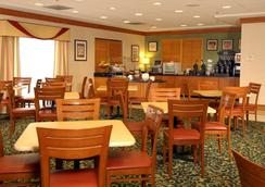 Fairfield Inn & Suites by Marriott Atlanta Airport South/Sullivan Road - College Park - Restaurant