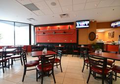 Bond Place Hotel - Toronto - Restaurant