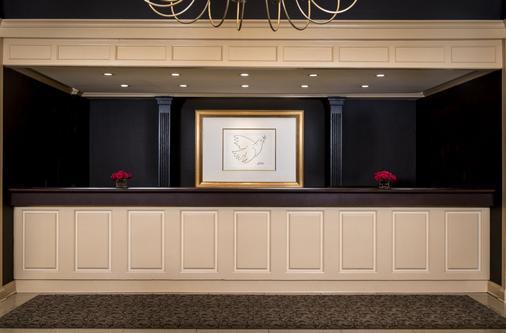 Kirkley Hotel A Trademark Collection Hotel - Lynchburg - Front desk
